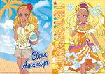 Lawson Star Twinkle Summer Collab Elena Soleil A4 Clear File