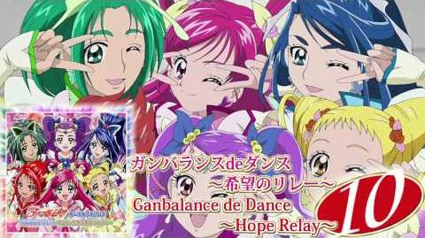 Yes! Precure 5 Go Go! Vocal Album 2 Track10