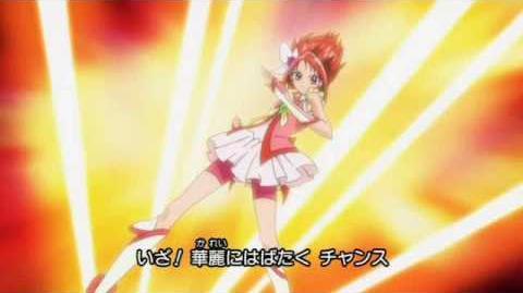 Pretty Cure 5, Vollgas Go Go!