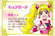 Cartel de Cure Peach en Pretty Cure All Stars New Stage 3