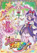 MTPC DVD 8