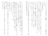 Харткэтч роман (109)