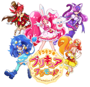 Kira Kira Precure Ala Mode Dream Stars