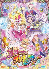 MTPC DVD 1
