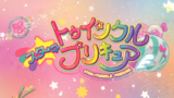 Star☆Twinkle Pretty Cure Opening 1 Moment