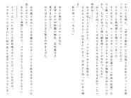 Харткэтч роман (21)