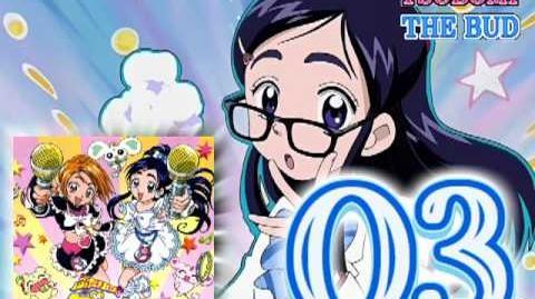 Futari wa Precure Vocal Album 2 Track03