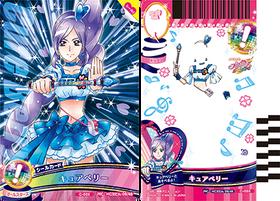 HCPC-card-set3-09