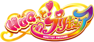 Hugtto! pretty cure logo