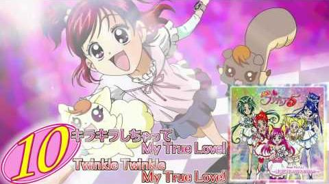 Yes! Precure 5 Vocal Album 1 Track10