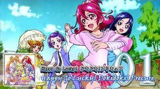Dokidoki! Precure Vocal Album 1 Track 01-0