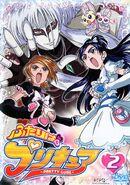 Futari wa PreCure DVD Vol. 2