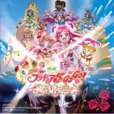 YPC5GG Movie OST