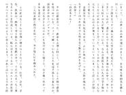 Футари роман (119)