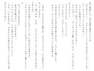 Харткэтч роман (126)