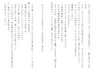Харткэтч роман (191)