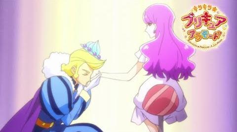 キラキラ☆プリキュアアラモード 第25話予告 「電撃結婚!?プリンセスゆかり!」