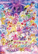 Pretty Cure All Stars Kiseki no Mahou DVD