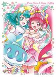STPC Cure Star Cure Milky Ensky Character Sleeve