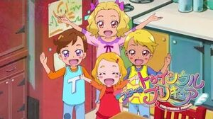 Star☆Twinkle Pretty Cure Episode 14 Preview-0