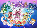 Yes Pretty Cure 5 GoGo Visual