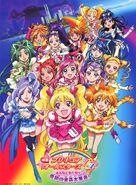 Pretty Cure All Stars DX: Alle sind Freunde - Eine Sammlung von Wunder