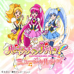 Happiness Charge Pretty Cure Musical Show