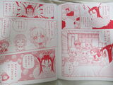 Pretty Cure Magazine chibi comic