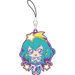 STPC Cure Milky Rubber Keychain