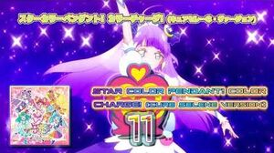 Star☆Twinkle Precure ★Vocal Best★ Track 11