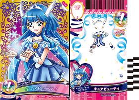 HCPC-card-set3-03