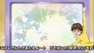 Matsuko muestra el mundo libre de Saiark