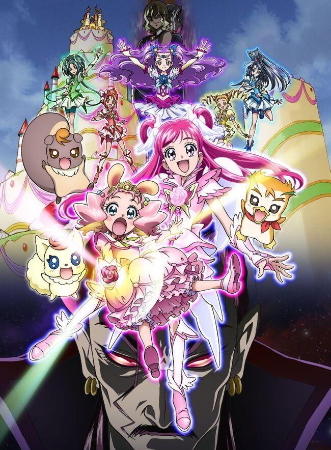 Yes! Pretty Cure 5 GoGo!Feliz cumpleaños en el Reino de los Postres!