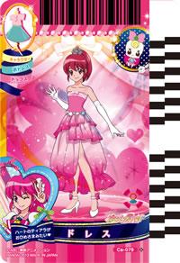 Carta vest princesa rosa