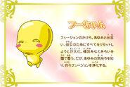 Cartel de Fu-chan en Pretty Cure All Stars New Stage 3