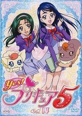 DVD yes!5 vol14