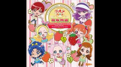 KiraKira☆Pretty Cure A La Mode Vocal Album (Track 03)