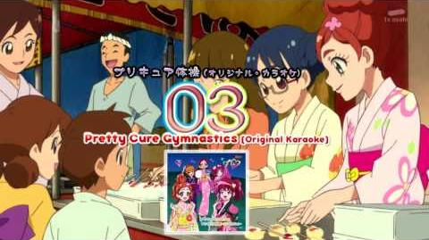 Pretty Cure Gymnastics & Pretty Cure Ondo ~Smile Wink~ Track03
