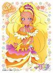 STPC Cure Soleil Ensky Character Sleeve