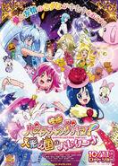 Happiness Charge Pretty Cure!: Die Ballerina des Puppen Königreichs