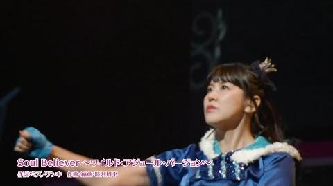 KiraKira☆Precure LIVE 2017 〜Bitter&Hot〜 09 - Soul Believer (@PrettyTrad)