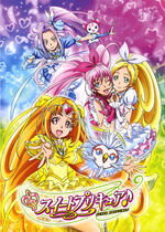 Suite Pretty Cure Poster 2