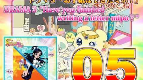 Futari wa Precure Max Heart Character Mini Album Honoka Track05