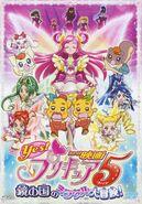 Yes! Pretty Cure 5: Das Wundervolle Abenteuer des Spiegellands!