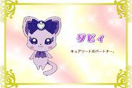 Cartel de Dabyi en Pretty Cure All Stars New Stage 3