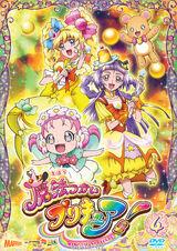 DVD 4 Mahou Tsukai Pretty Cure