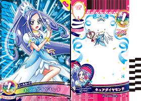 HCPC-card-set3-01