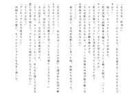 Харткэтч роман (202)