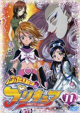 339px-DVD futari wa vol 11
