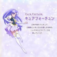 Curefuture
